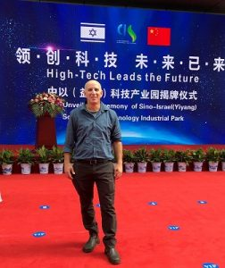 MetoMotion CEO Adi Nir presented at the Hunan-Israel Economic and Trade Conference for Technological Innovation & Israeli High-Tech Enterprises-Chinese Public Companies Roadshow, 5-7 June 2018, Changsha, China.
